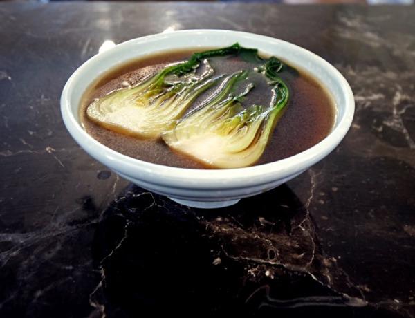 Chińska zupa z pak choi przepis